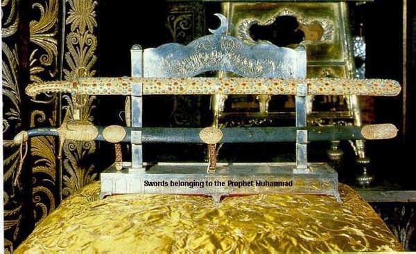 Величайшие люди всех времен Топ-10 Абу аль-Касим Мухаммад ибн Абд Аллах