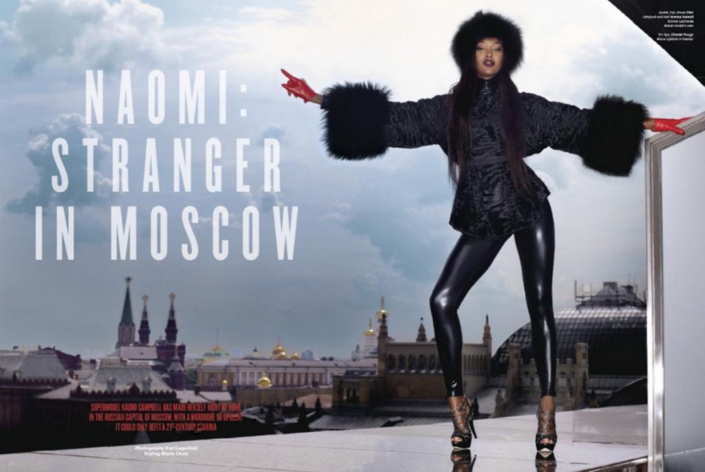 Черная пантера модельного бизнеса - Наоми Кэмпбелл (Naomi Campbell) 9
