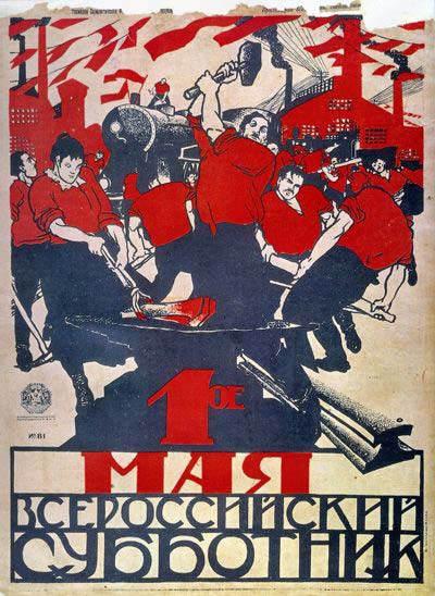 День солидарности трудящихся 2