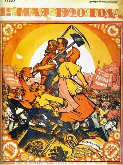 День солидарности трудящихся 3