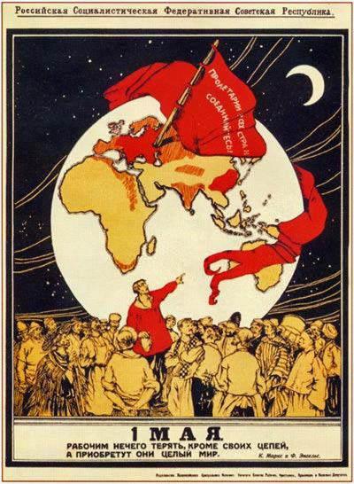 День солидарности трудящихся 4