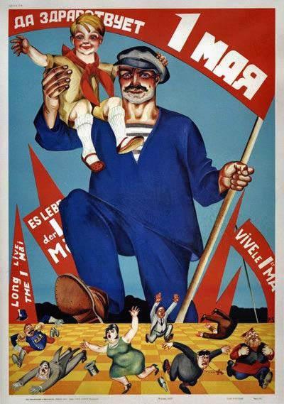День солидарности трудящихся