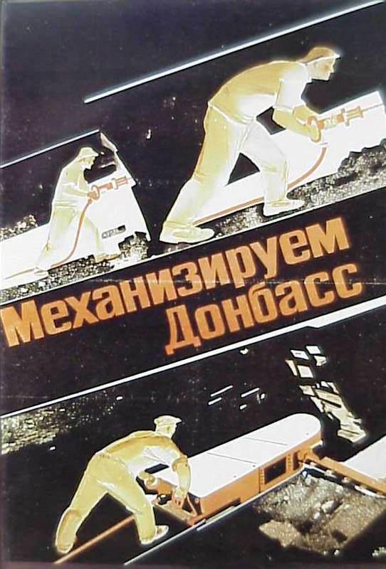 Сюжетная живопись Александр Дейнека 6