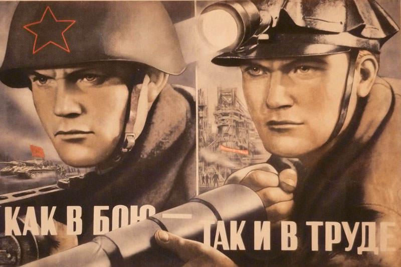 Виктор Корецкий и Агитплакат 2
