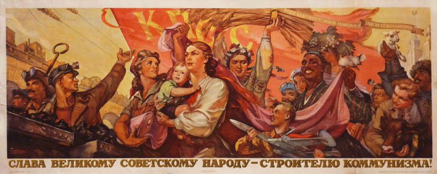 Виктор Корецкий и Агитплакат 20