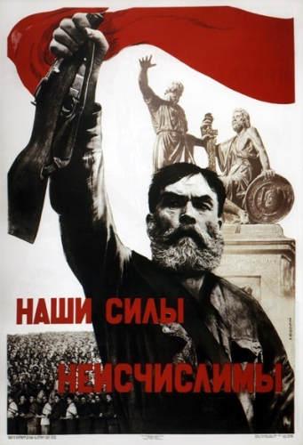 Виктор Корецкий и Агитплакат 22