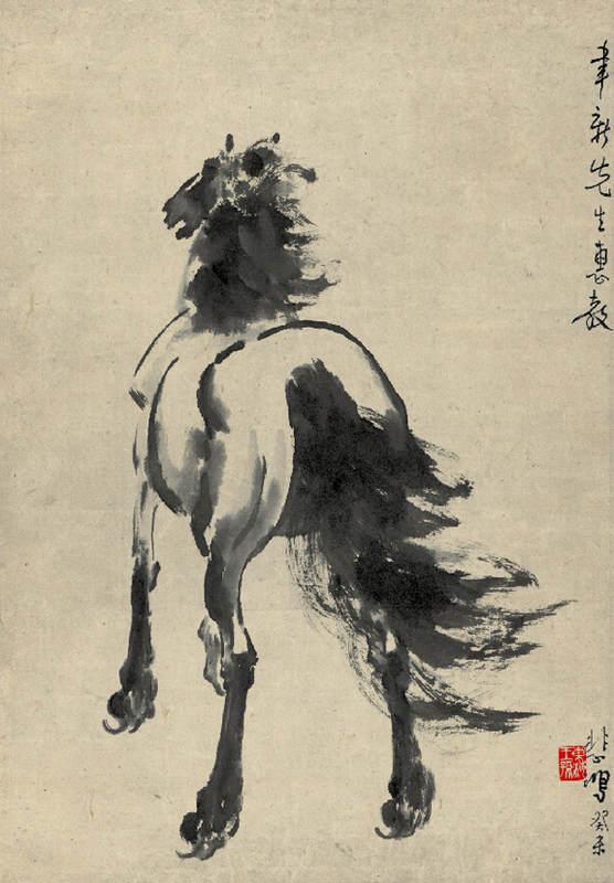 Национальные традиции и современное искусство в работах Сюй Бэйхун (Xu Beihong) 13