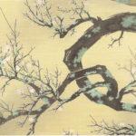 Ёкояма Тайкан (Yokoyama Taikan)