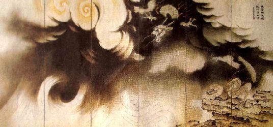 Ёкояма Тайкан (Yokoyama Taikan) 16