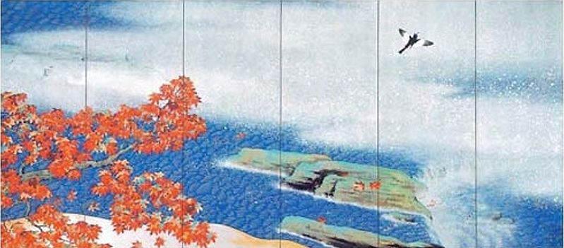 Ёкояма Тайкан (Yokoyama Taikan) 5