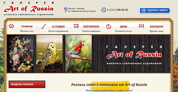 http://artofrussia.ru/gotovie-kartini/3.html